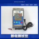 供应用于测试的静电测试仪原装手持式静电测试仪,SMICO FMX-003