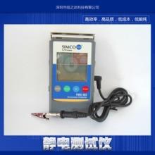 供应用于测试的静电测试仪原装手持式静电测试仪,SMICOFMX-003批发