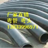 建昌S型弯管图片