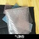 气泡膜气垫膜图片