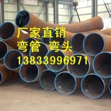 L360弯管 天然气管道弯管 108*4 5D弯管带直管段价格  现货管线钢弯管厂家