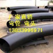 临沂45度弯管生产厂家图片