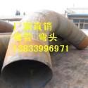 供应用于建筑的四平6D长弯管生产厂家dn1000*15 煨制弯管生产厂家