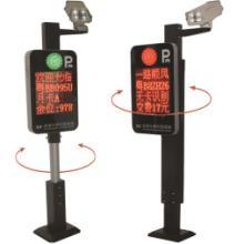 供应自动收费停车场车牌识别停车场系统