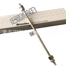 供应Shodex糖类色谱柱