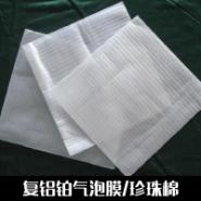 复铝铂气泡膜气泡垫图片