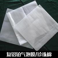 复铝铂气泡膜气泡垫 多种规格款式抗冲击防震气泡膜 环保泡沫纸