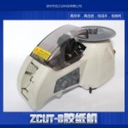 供应用于胶纸分切机的ZCUT-8 胶纸机圆盘式自动切割机RT-3000 自动胶纸切割机