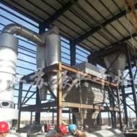高效节能活性氧化锌闪蒸干燥机