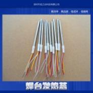 供应广东焊台发热芯A1321烙铁发热芯 白光恒温烙铁发热芯 936无铅焊台芯