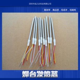 广东焊台发热芯图片