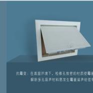 西安检修口加工厂图片