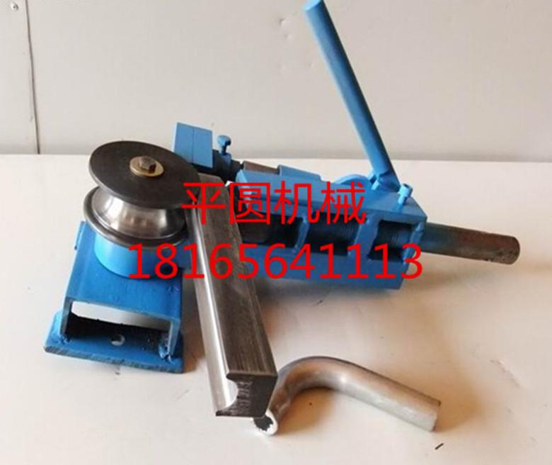 不锈钢方管弯管器手动型电动型弯管销售