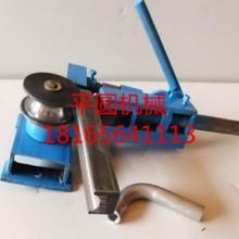 不锈钢方管弯管器手动型电动型弯管模具批发手动弯管机弯模不锈钢弯管器弯管器小型手方管圆管手动弯管模具电动弯管模具