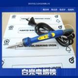 供应用于铁的白光电烙铁深圳供应 白光电焊台 质量好稳定电烙铁 温度250-480
