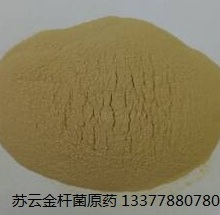 农科谷生产直销苏云金杆菌Bt原药50000IU毫克含量25千克桶装出口苏云金杆菌图片