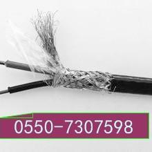 S分度热电偶用高温补偿电缆批发