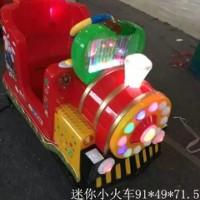 南阳淅川投币摇摆机游乐场游戏机销售