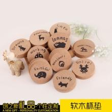供应软木杯垫生产厂家 中纤板杯垫 软木杯垫定制批发
