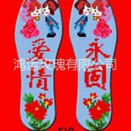 18年十字绣印花艺术品精准鞋垫图片