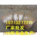 22度虾米腰价格图片