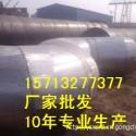 供应用于建筑的枣庄耐磨虾米腰批发价格dn500*11  90度碳钢虾米腰最低价格