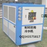 供应用于制冷降温 冷却循环 激光机散热的激光打码机冷水机