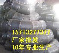 供应用于建筑的虾米腰作法dn80*5 工业用虾米腰专业生产厂家