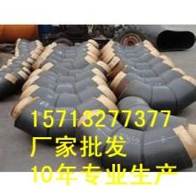 供应用于国标的松原圆锥虾米腰生产厂家dn100*5 虾米腰输油价格批发