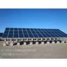 武威程浩新能源供应用于光伏发电的内蒙古额济纳期30KW风光互补批发