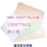 供应湖南上海气象仪器厂水位纸9011