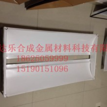 供应用于LED灯的合成金属灯具材料,达乐合成金属材料公司,led灯具材料板批发