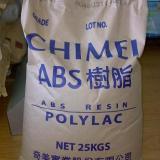 供应用于塑胶制品的ABS台湾奇美PA-717C塑胶原料如:厨房用具 、音响用品、马桶盖、洗衣机、吸尘器外壳、工具手柄配件