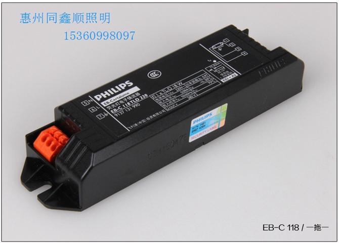 飞利浦电子镇流器EB-C118 TLD 220