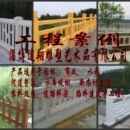 济南水泥栏杆供应图片