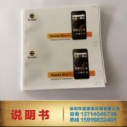 深圳产品说明书印刷图片