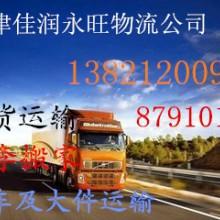 供应天津到柳州桂林搬家物流专线汽车货运大件运输,工地搬迁图片