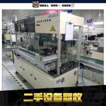 供应用于二手设备的长期二手设备专业回收 长期回收二手设备价格批发