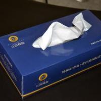 广告纸巾面巾纸湿巾纸广告抽纸批发
