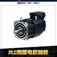 专业回收 PLC伺服电机图片