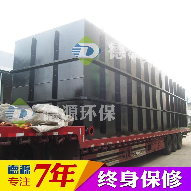 纸箱厂造纸污水处理设备