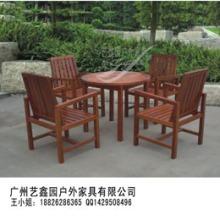 供应户外休闲桌椅,阳台桌椅带伞,实木桌椅套件,室外桌椅,