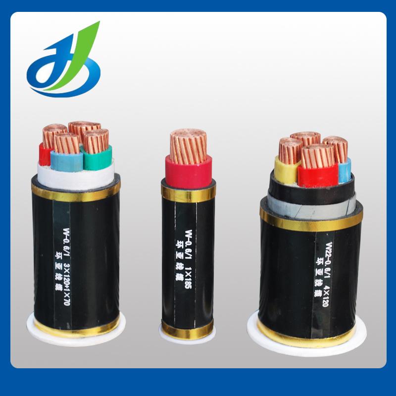 供应电线电缆 厂家直销 电线电缆价格优惠
