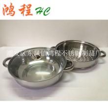 供应不锈钢双层汤蒸锅/多用蒸锅/多层蒸汤锅