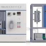 供应VOCs催化剂评价装置