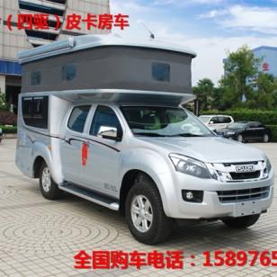 北京越野房车价格图片