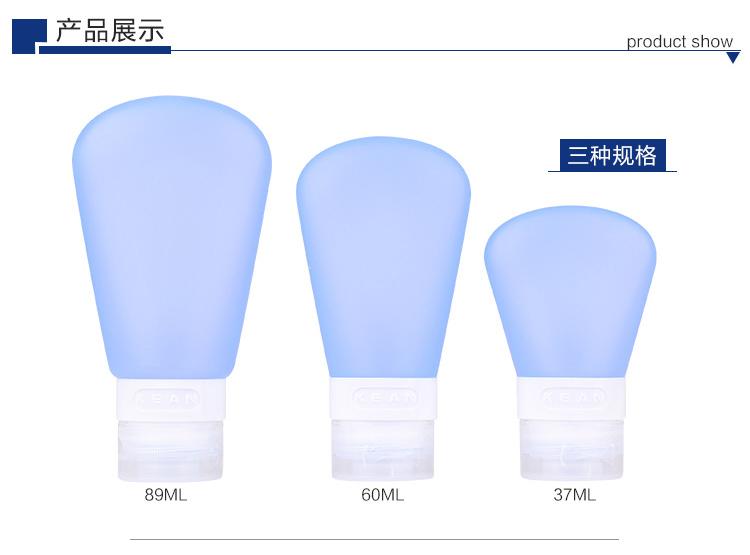 东莞哪家硅胶旅行瓶价格实惠 便携式分装瓶 乳液分装瓶带吸盘