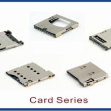 供应用于读卡器卡座的SD卡连接器,,祥龙嘉业种类全,拥有多项专利批发
