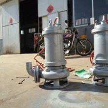 供应生物厂耐腐蚀污水泵,环保耐酸碱泵哪里好批发