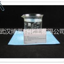 供应用于化学沉铜|络合剂螯合剂|润湿剂的四羟丙基乙二胺 EDTP化学沉铜
